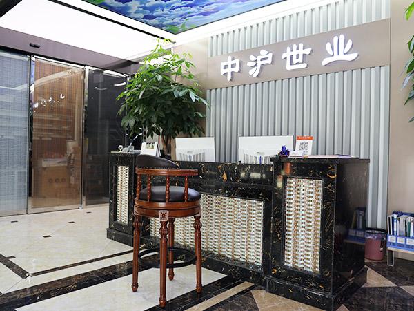 青浦区嘉松中路展厅1