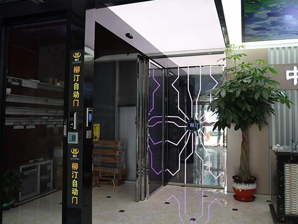 青浦区嘉松中路展厅2