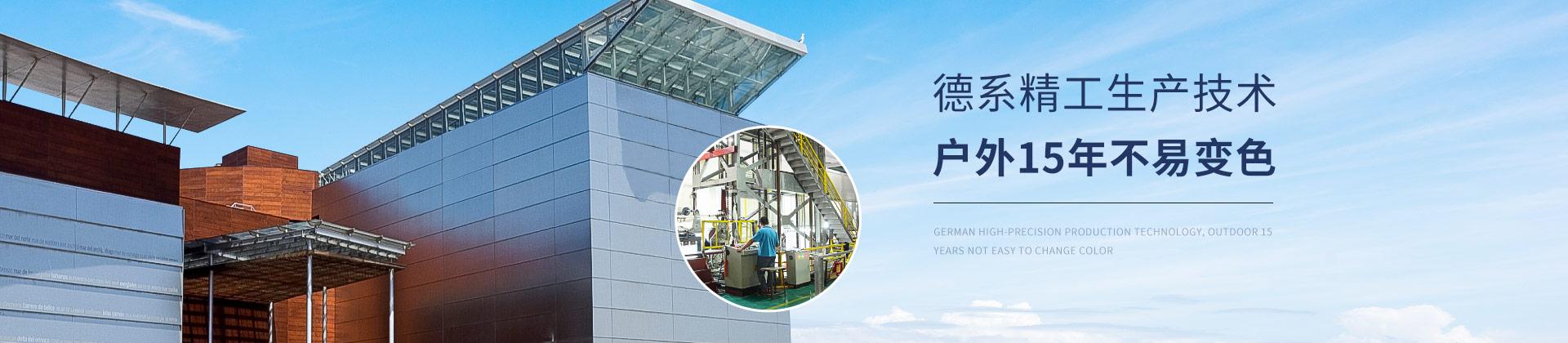 中沪世业铝方管德系高精生产技术