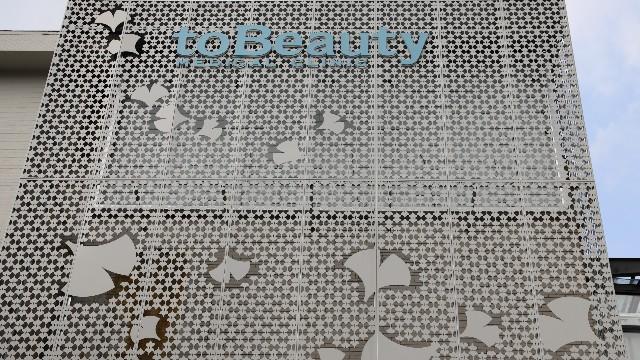 美容院雕刻铝单板