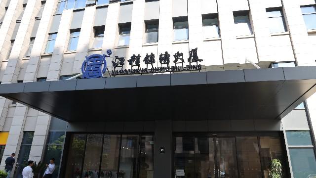江程锦绣大厦门头铝单板
