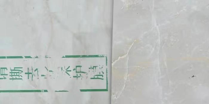 你知道石纹铝单板吗@中沪世业